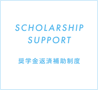 top-sc-scholarship