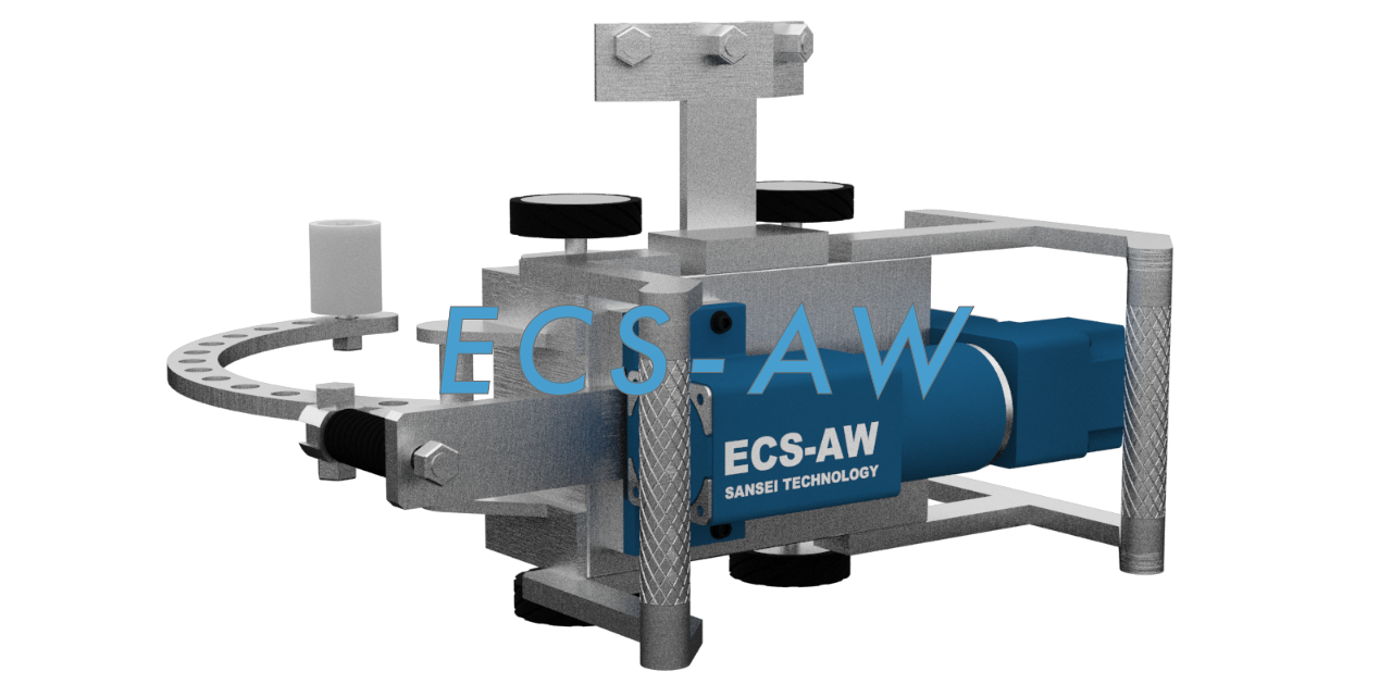 ecs-aw_top (2)