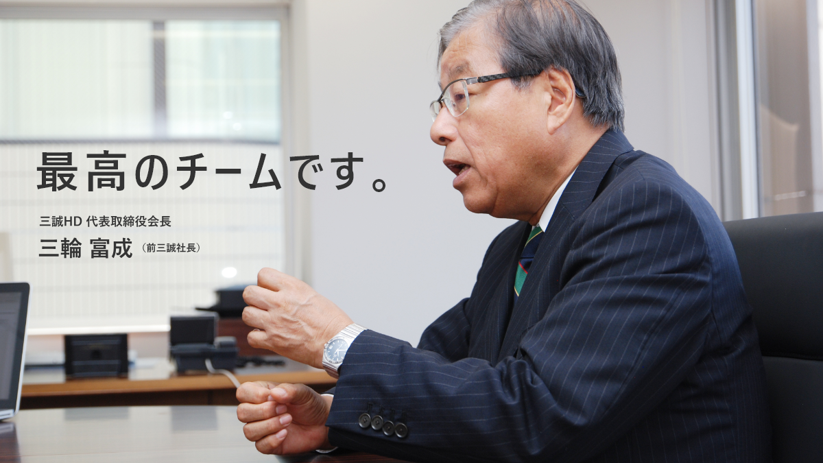 chairmanTop (2)
